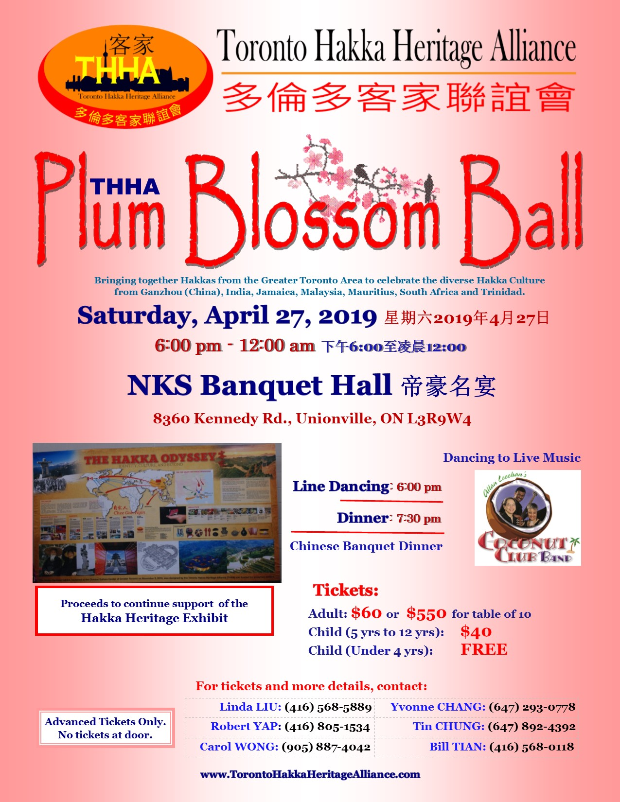 Plum Blosom Ball 2019